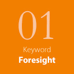 Keyword 01 Foresight