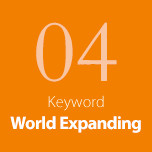 Keyword 04 World Expanding